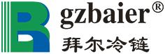 广州拜尔冷链聚氨酯科技有限公司